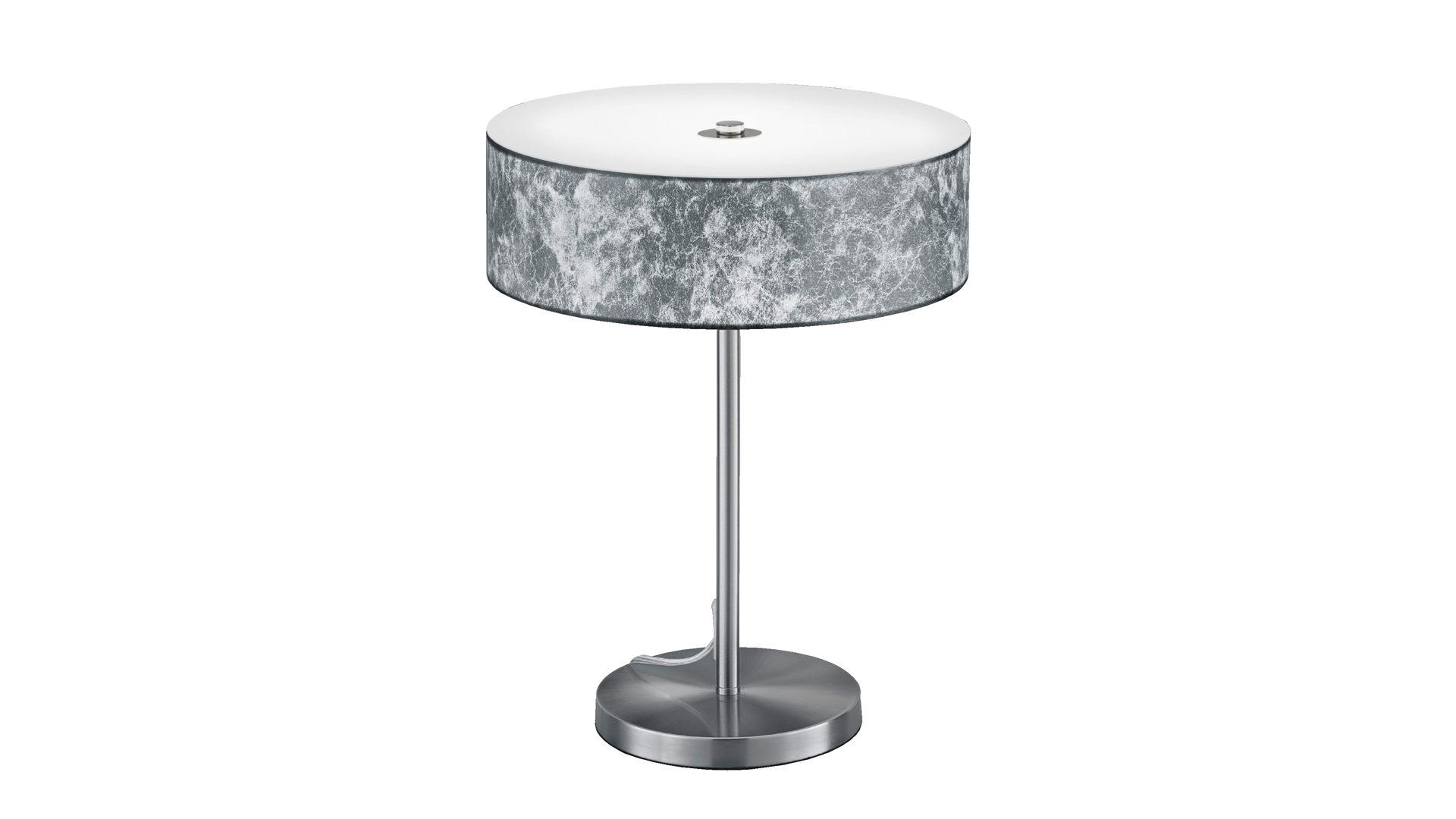 Möbel Busch , Räume, Esszimmer, Lampen + Leuchten, LED Tischleuchte, LED Tischleuchte,  Silberfarbener Lampenschirm U2013 Höhe Ca. 40 Cm